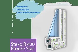 Steko R400 заказать в Днепре