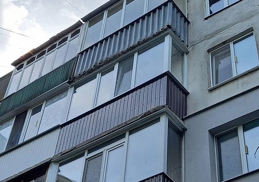 Внешняя отделка балконов в Днепре